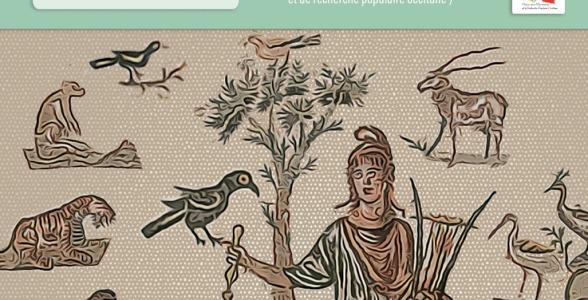 """Université Occitane d'été 10 au 13 juillet 2021 : """"Homme, animal : quelles évolutions dans les relations ?"""""""
